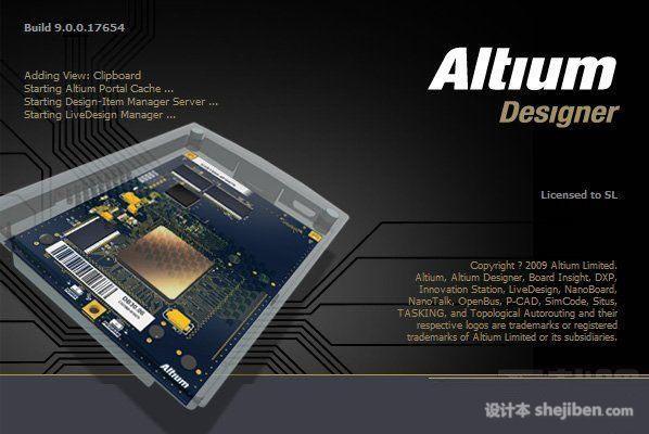 【altium designer】altium designer 09 官方免费版下载0