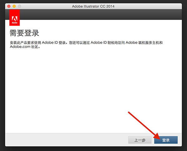 Illustrator CC 2014 For Mac简体中文版下载
