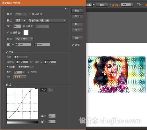 Illustrator CC调色插件(Phantasm) 3.2汉化中文版下载0