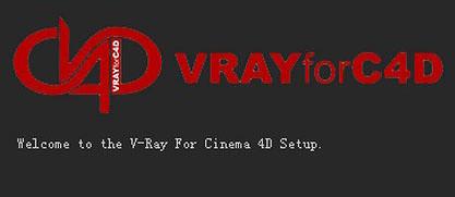 C4D Vray渲染器 R17 3.4.01 独立版下载