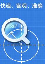 中望CAD图纸评分软件 v1.0.0.28官方安装版下载