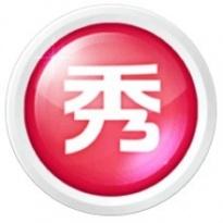 美图秀秀精简版 5.0.0.5去广告优化安装版下载