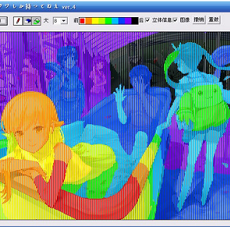 tikuwa4(3d图片制作软件) V1.0 汉化版 免费下载