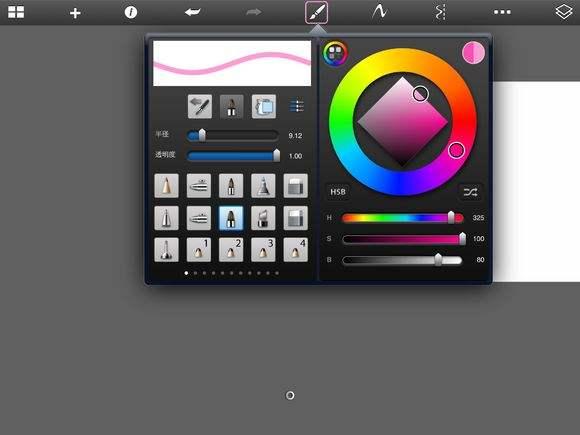 数位板绘画软件(Airpen2) 下载V2.0.6官方版