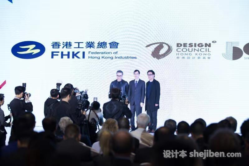 香港双品牌馆 -深圳站 正式开幕 展出逾百件「香港设计」X「香港制造」产品