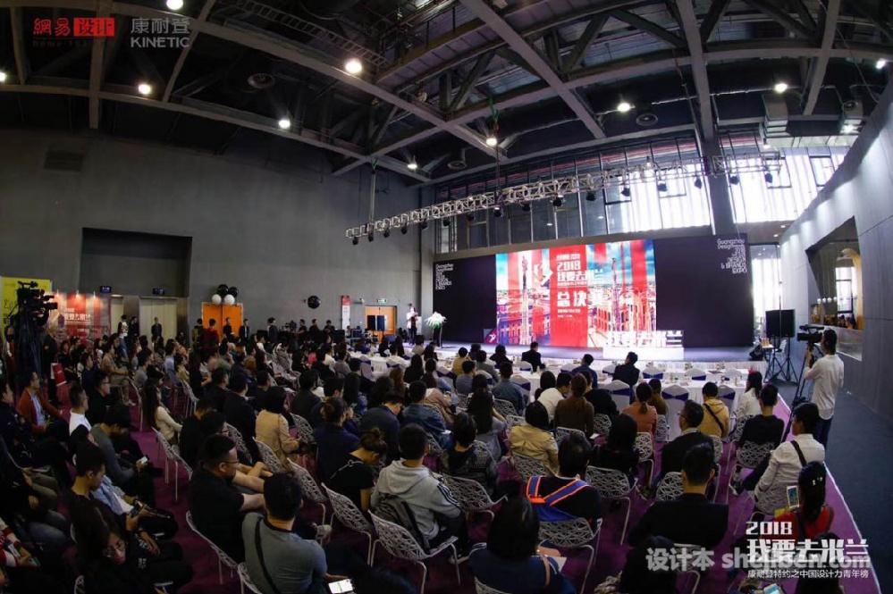 """设计本受邀担任""""2018中国设计力青年榜""""评审,助力青年设计师成长 """"2018中国设计力青年榜""""入围名单揭晓,土巴兔旗下设计本平台受邀参与评审"""