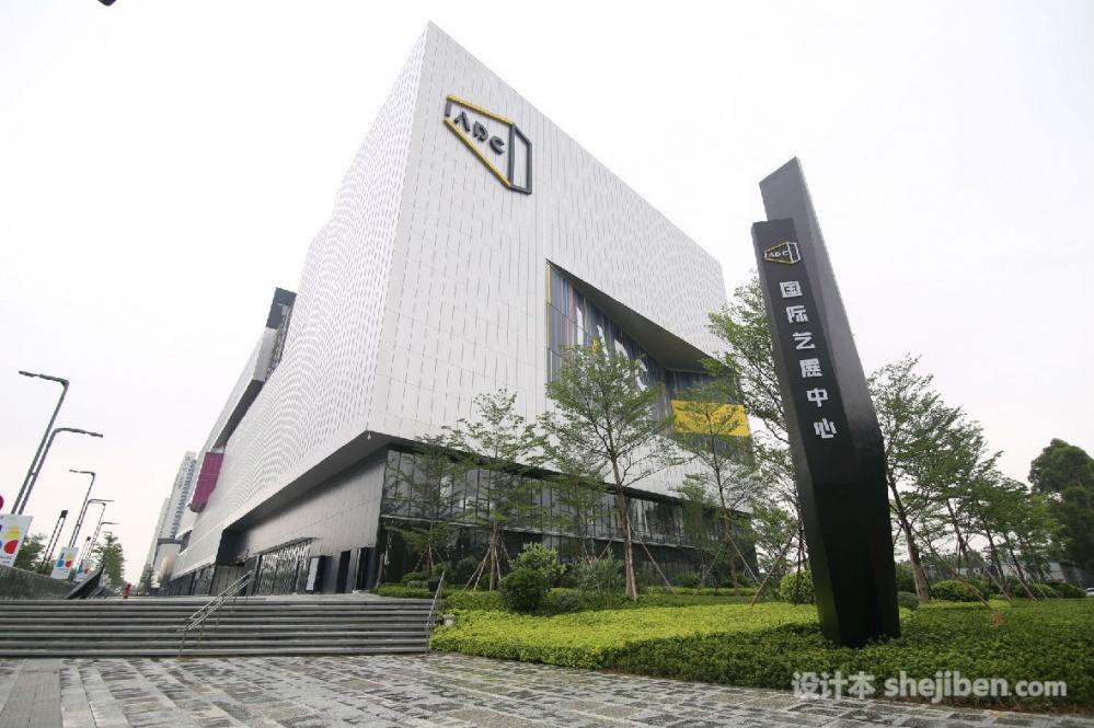 """广深港媒体 """"打卡""""满京华·国际艺展中心,传递最新生活方式"""
