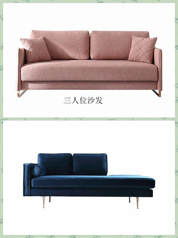 三人沙发合集.jpg