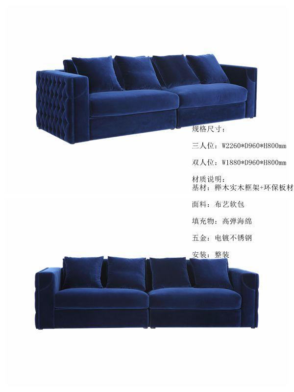蓝色沙发合.jpg