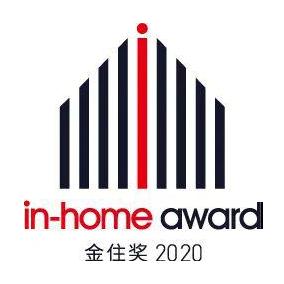 2020金住奖报名 | 寻找每一个有温度的居住空间设计师