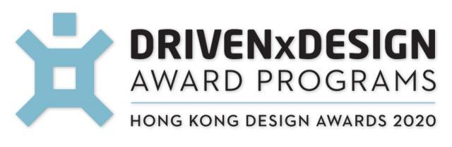 最后期限!香港设计大奖Hong Kong Design Awards2020将于6月4日截止报名