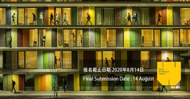 The winning Future Project of the Year 2015