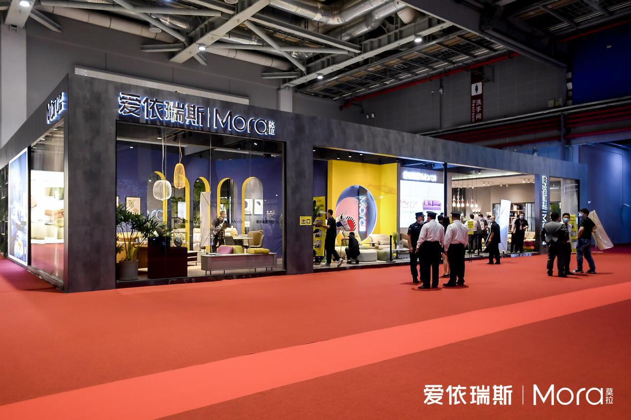 爱依瑞斯软体大家居携莫拉新品惊艳亮相上海国际家具博览会