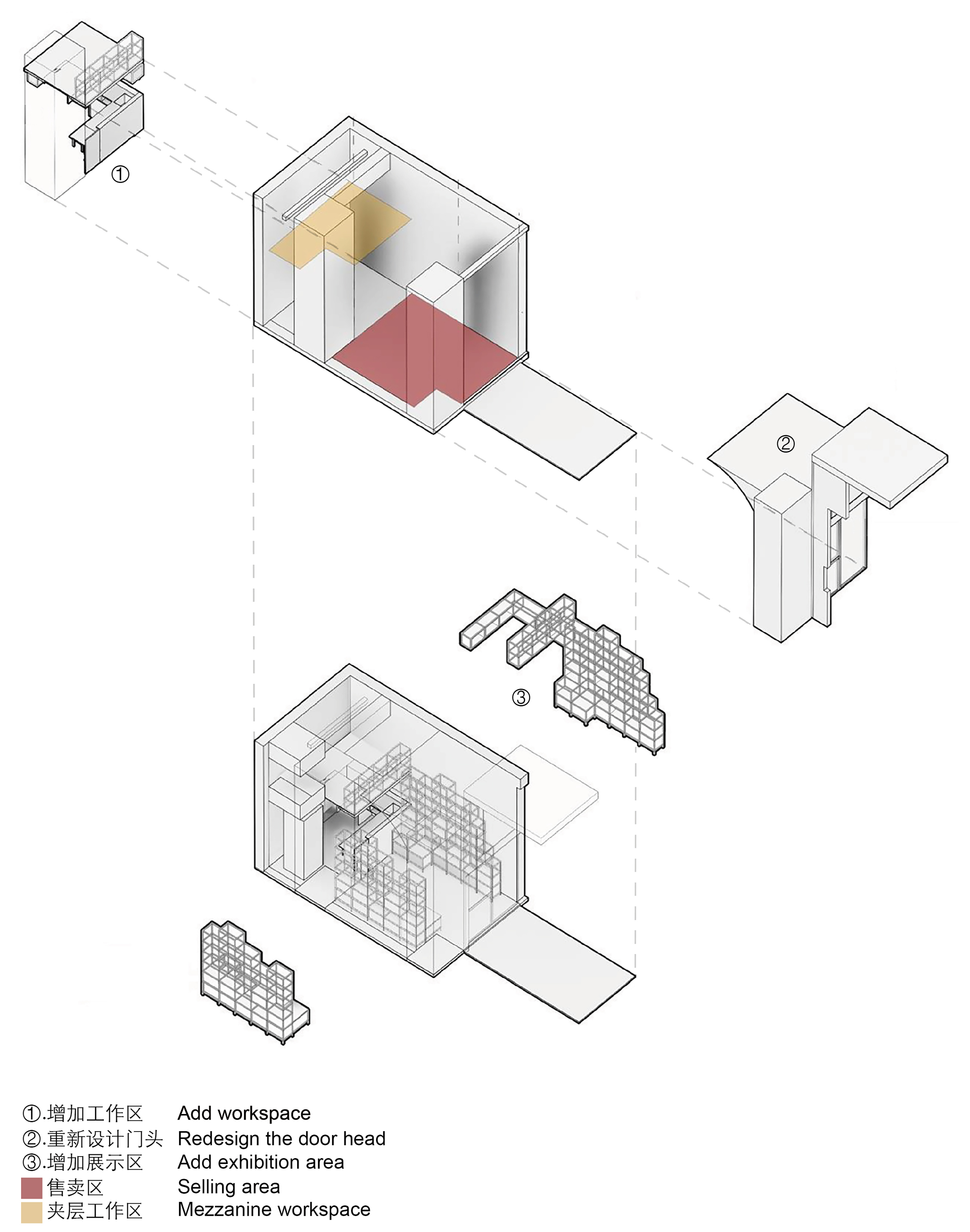 07 集屿功能轴侧分解图,一乘建筑.jpg
