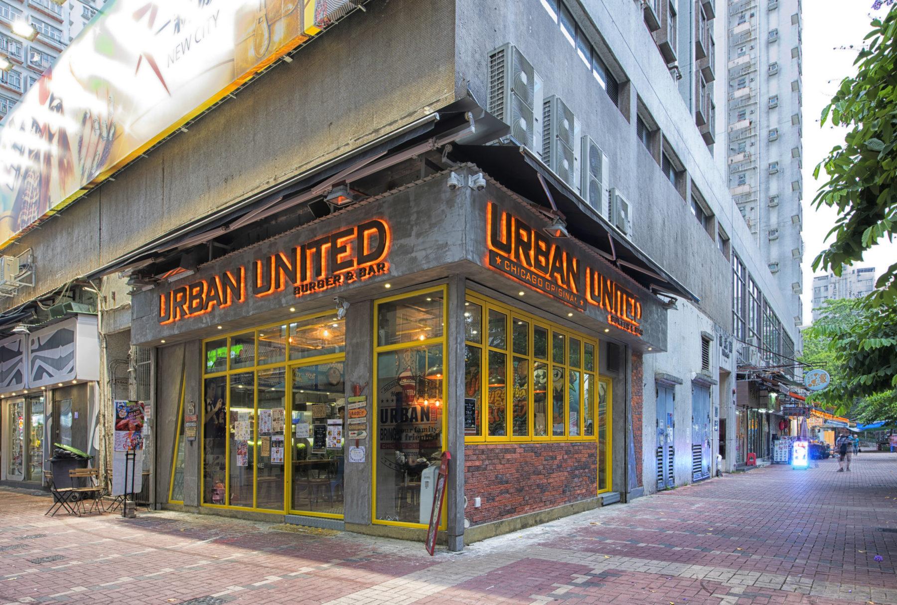 18 城市汉堡酒吧, 元朗.jpg
