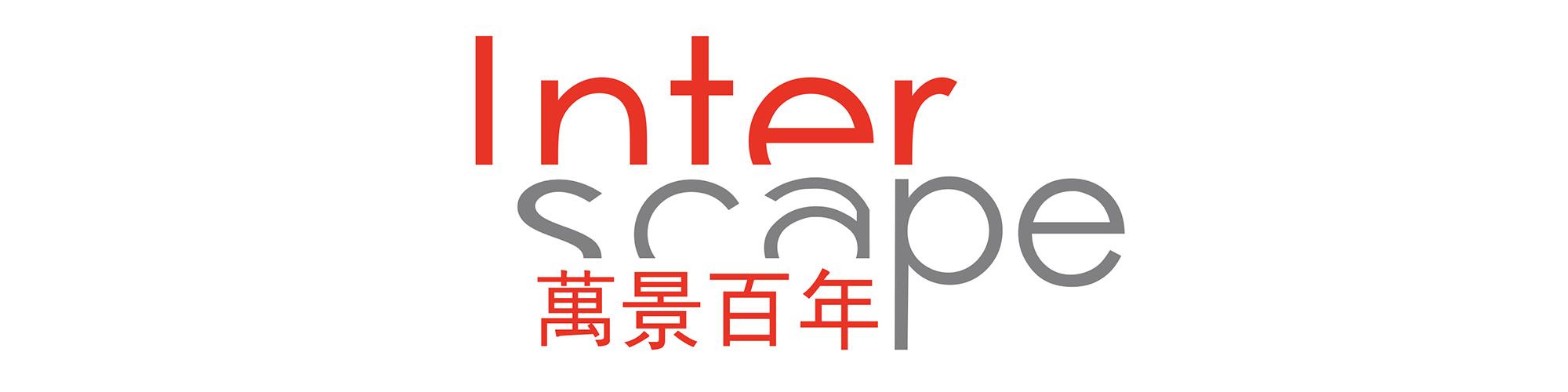万景百年吴刚×设计上海:经济即美学,甲乙方思维的酒店设计