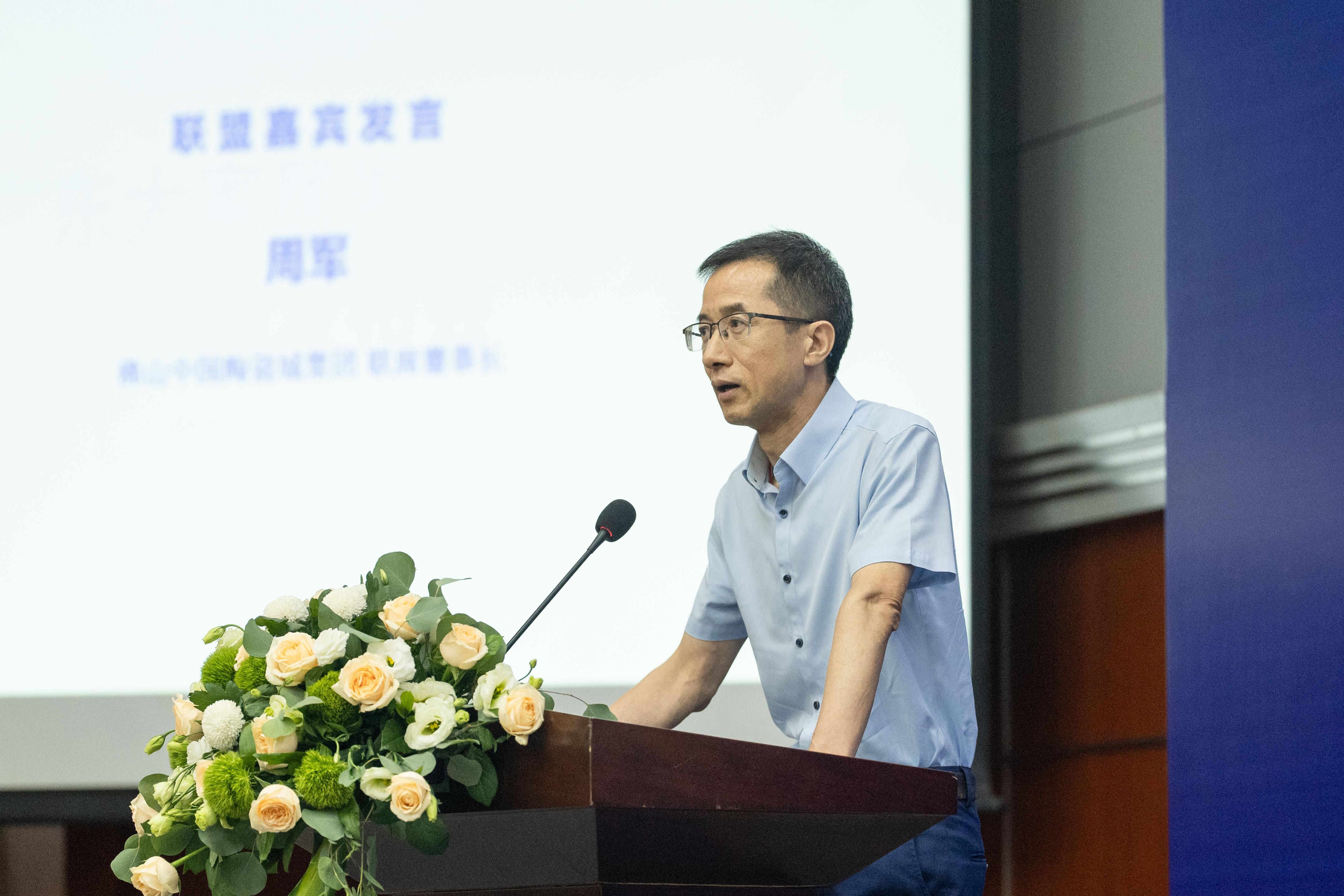 佛山中国陶瓷城集团联席董事长周军.JPG