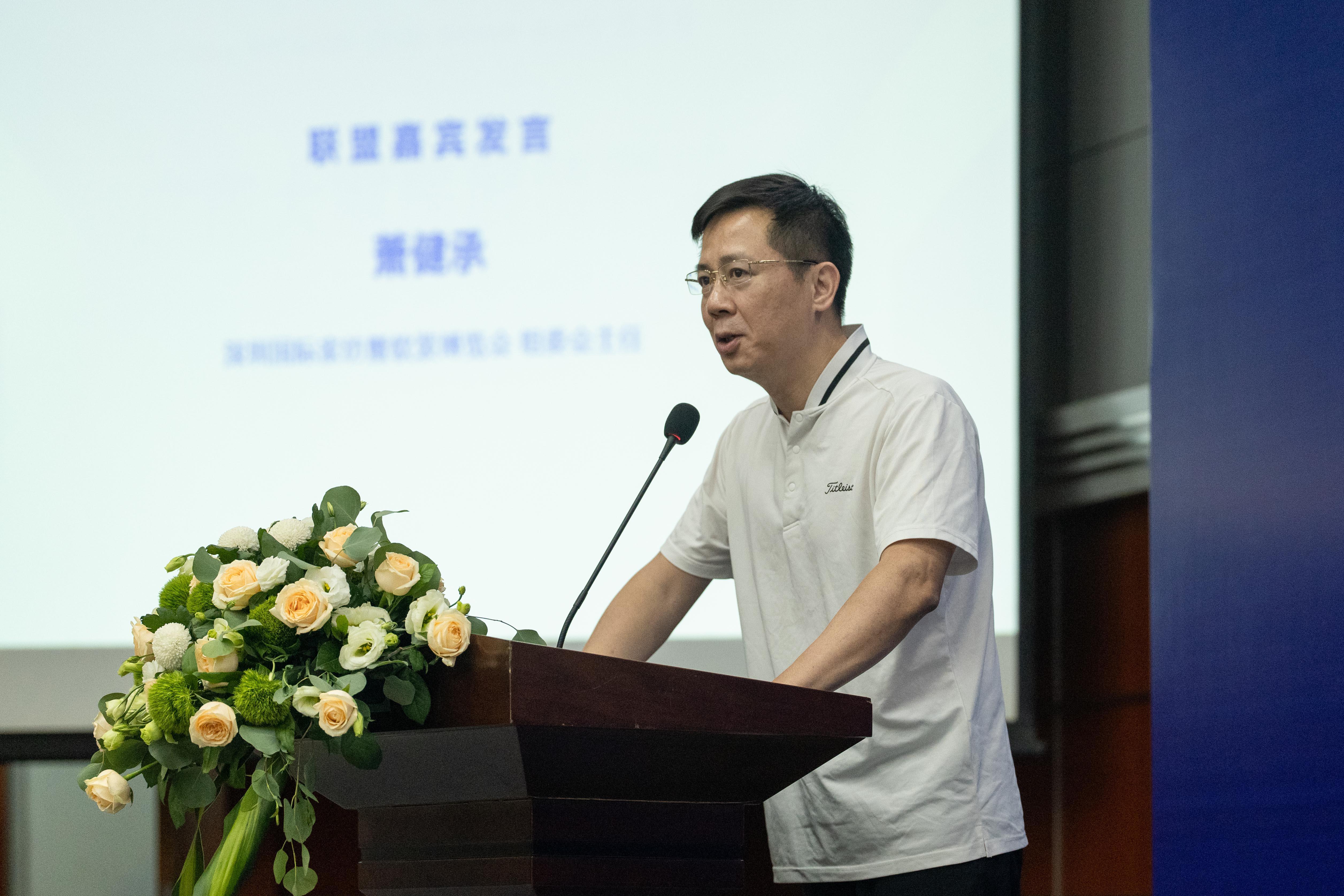 深圳国际家纺暨软装博览会组委会主任萧健承.JPG
