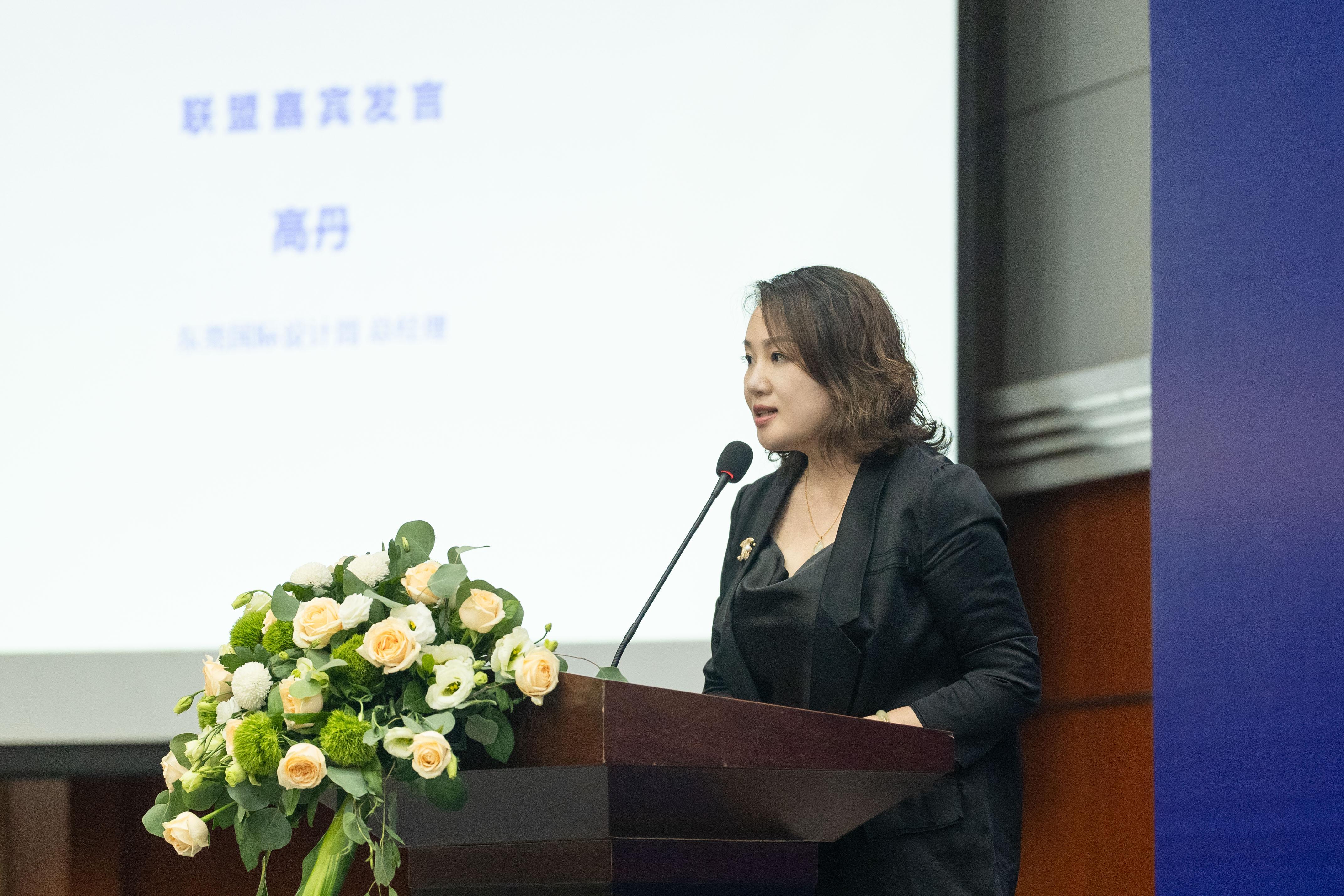 东莞国际设计周总经理 高丹.JPG