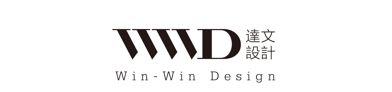 达文设计:从日常生活出发做设计