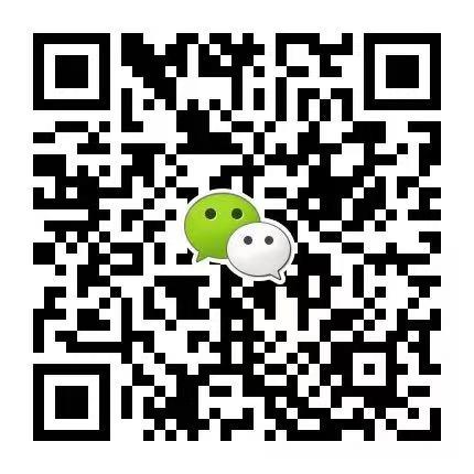 微信图片_20211008165615.jpg