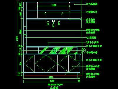餐饮cad立面图_餐厅吧台cad详图12--CAD空..-设计本CAD图块下载