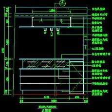餐厅吧台cad详图11--CAD空间素材