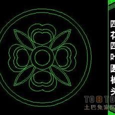 中式彩画图块91个