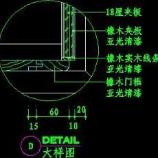 餐厅酒水柜cad详图35--CAD空间素材
