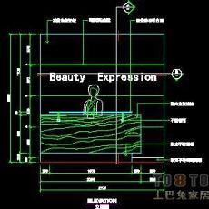 美容美发-接待台、工作台装修施工图纸、详图18套