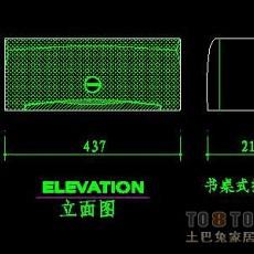 家用电器图块001-电视机图块、视听设备图块、影院音响组合图块、电脑图块49个