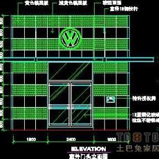 汽车展厅图块、详图装修施工图纸、详图2套