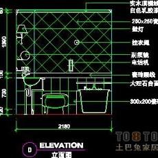 餐饮类空间实套、风味餐厅详图4套