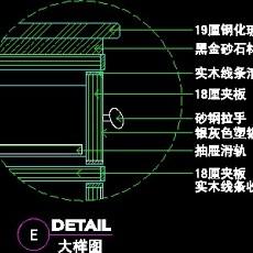 营业厅实例cad详图、装修施工图纸9例-26--CAD整体案例