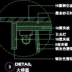 营业厅实例cad详图、装修施工图纸9例-25--CAD整体案例