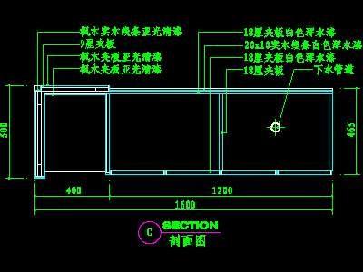 餐饮cad立面图_餐厅吧台cad详图10--CAD空..-设计本CAD图块下载