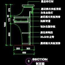 美容美发接待台、工作台装修施工图纸、cad详图素材91--CAD整体案例