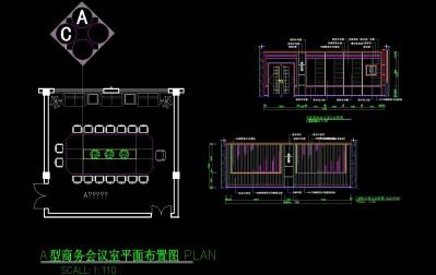 二层A型商务会议室施工图