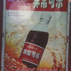 广告牌素材贴图零壹陆