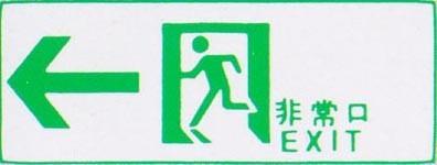 标志素材-标志贴图-标志材质零贰