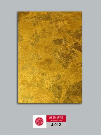 金箔壁纸贴图