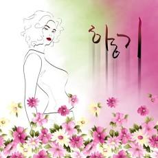韩国花型壁纸