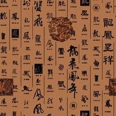 中式古文壁紙