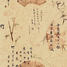 中式壁纸1