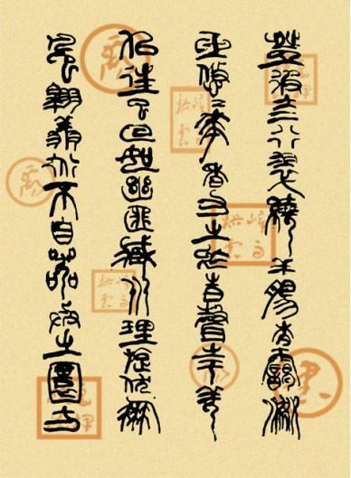 中式墙纸材质贴图
