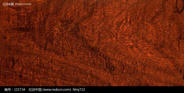 红木贴图2