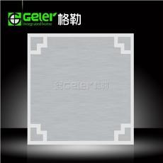 铝扣板贴图2
