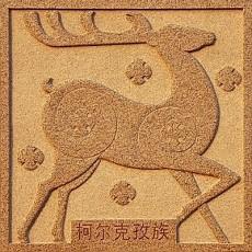 砂岩图腾-22882