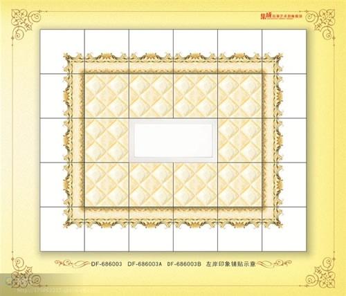 天花板3dmax材质