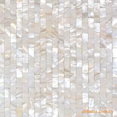 贝壳水晶马赛克贴图